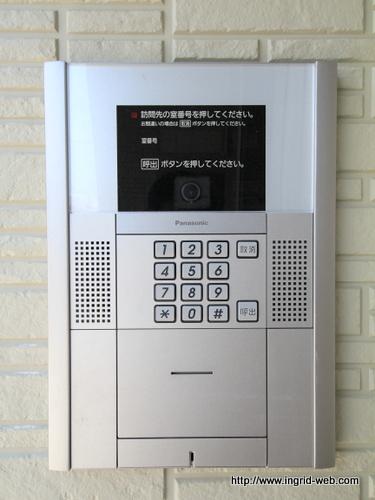 002110-6.JPG