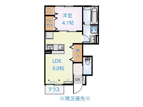 ♢(仮)D-room広田7