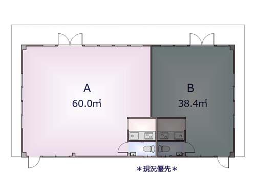 ♠浜田屋様貸店舗A18