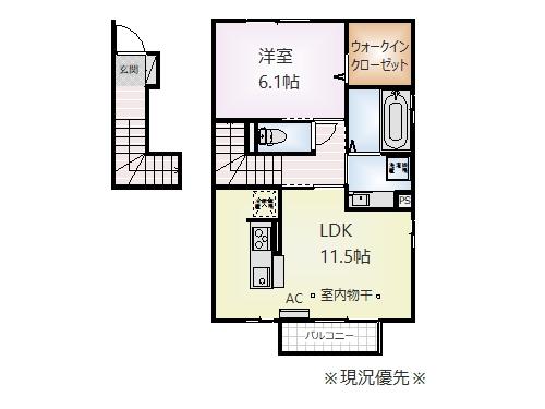♢(仮)D-room新田8