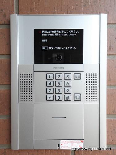 003260-6.JPG