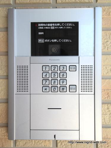 003389-6.JPG