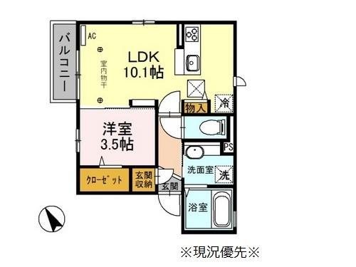 ♢(仮)D-room千曲市屋代2
