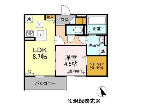 ♢(仮)D-room新田14