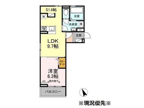 ♢(仮)D-room新田15